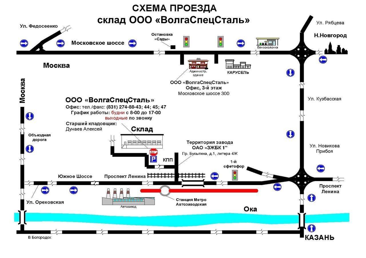 Схема проезда нижний новгород-челябинск